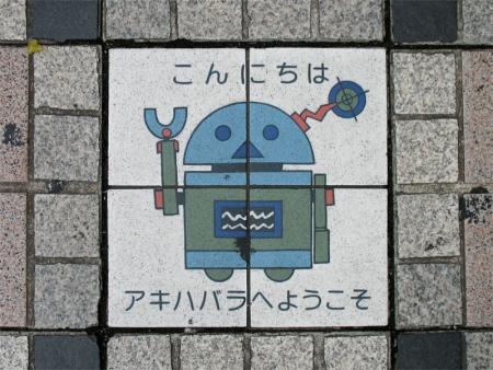 tokyo_akihabara_03-728539