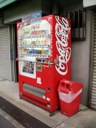 vending_machines_01-750523