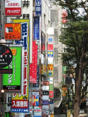 tokyo_shibuya_04-779285