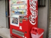 vending_machines_01-750523