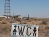 Kyzylkum Desert - Roadside Diner WC