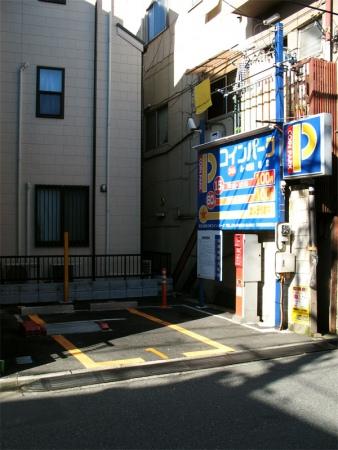tokyo2_ueno_parking-708635