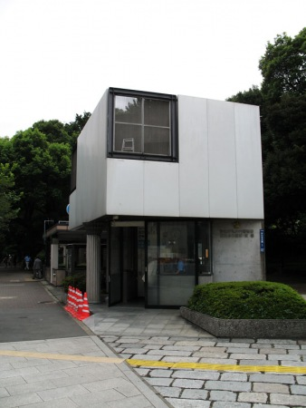 tokyo_police_02-783801