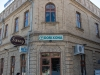 Buchara - Pharmacy