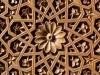 Samarkand - Wood Carvings