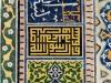 Samarkand - Mosaics